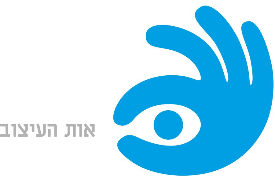 OT_HAITSUV_logo
